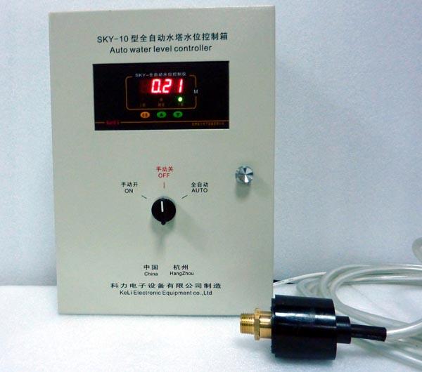 sky-10型水塔水位自动控制箱