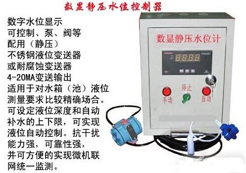 水位不会上升;只有抽水泵发生故障时水位才有可能